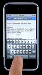 iPhoneでキーボード入力