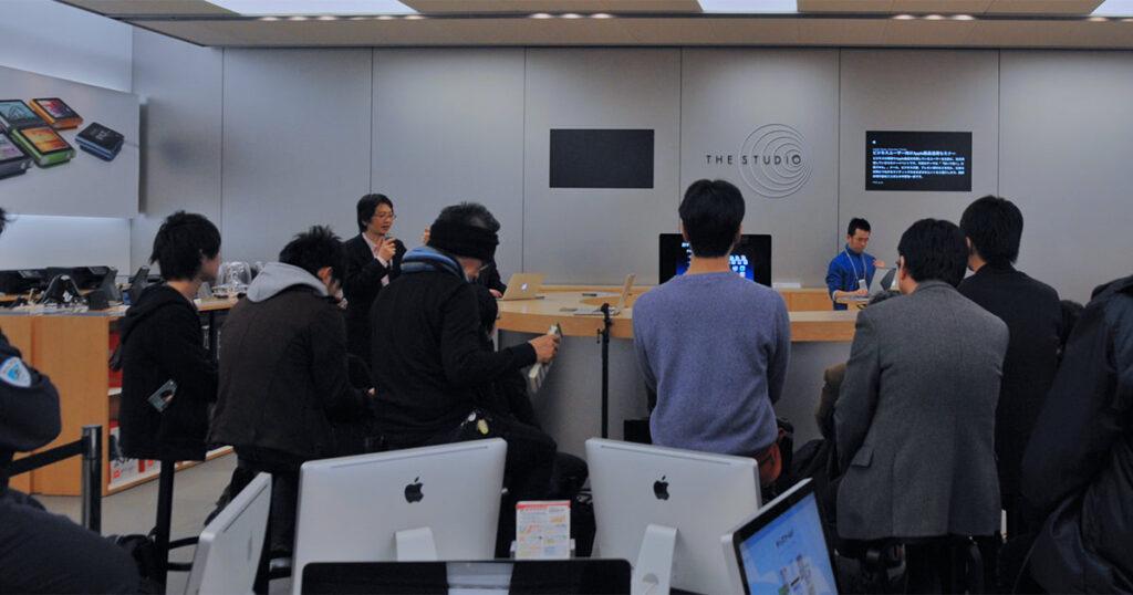 Apple福岡イベント2011年2月