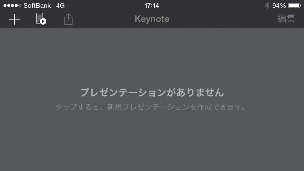 iOS版Keynote