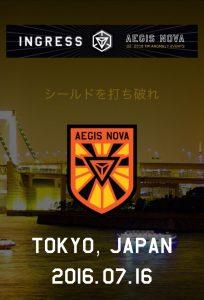 Ingress Aegis Nova Tokyo