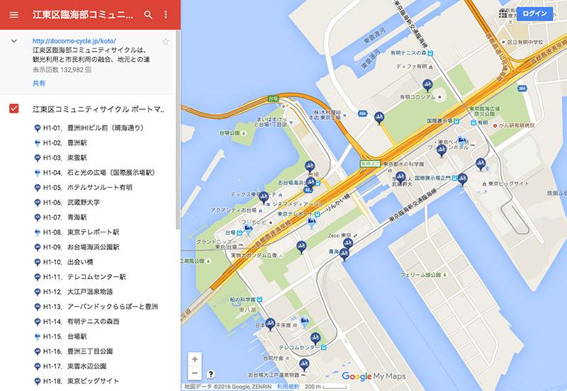 サイクルポストマップ