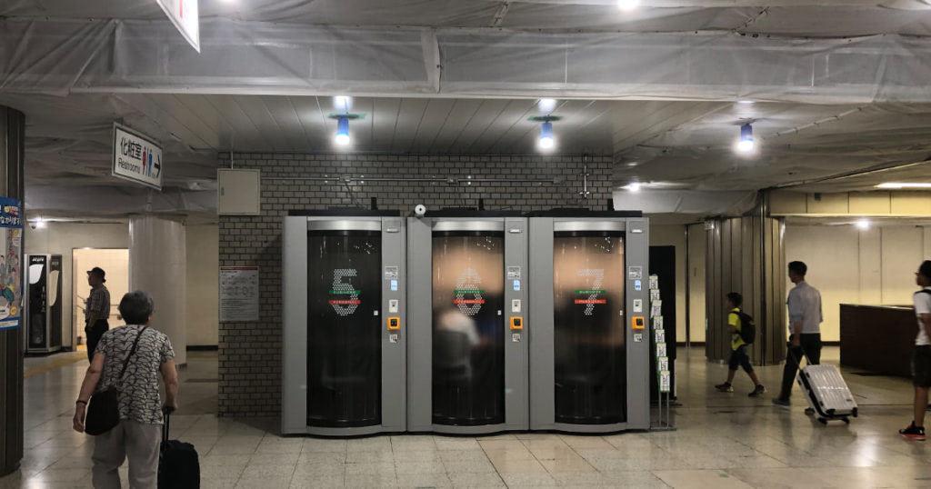 東京駅のブース5-7