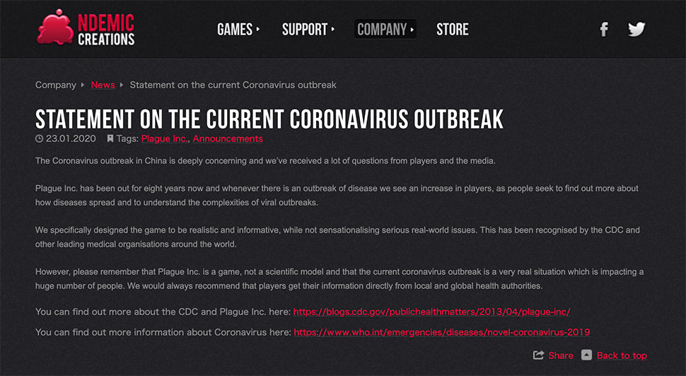 新型コロナウイルス流行に対する声明