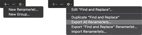 リネームレットの作成とエクスポート/インポート