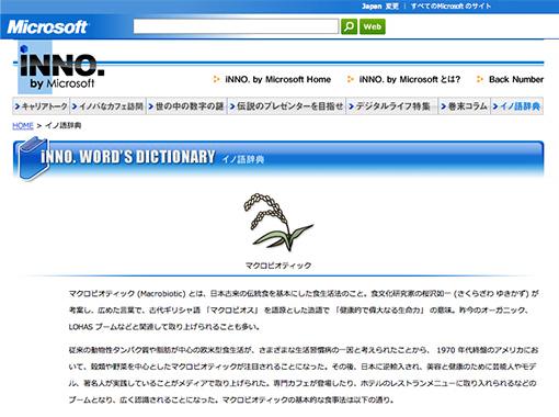 Web原稿3