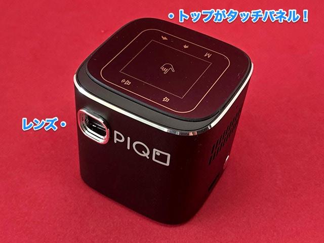 Piqoプロジェクターの正面と上部