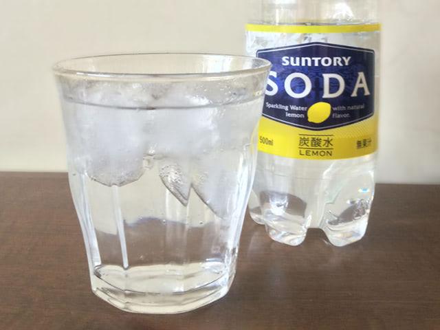 レモン味のソーダ水