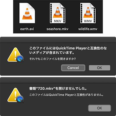 macOSでは開けないビデオファイル