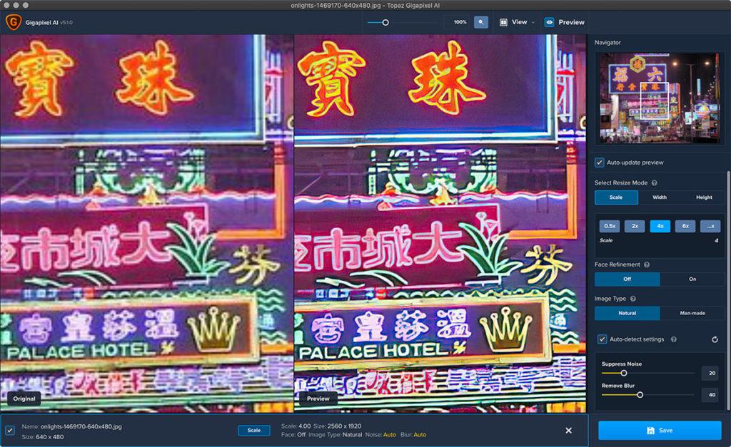 漢字のネオンサインを拡大