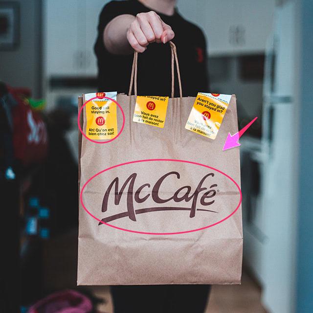 マックカフェのお持ち帰りバッグ