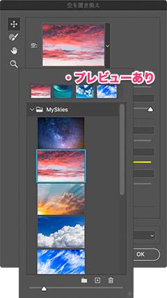 Photoshopの空のカスタム画像