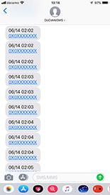 iPhoneの着信ログ
