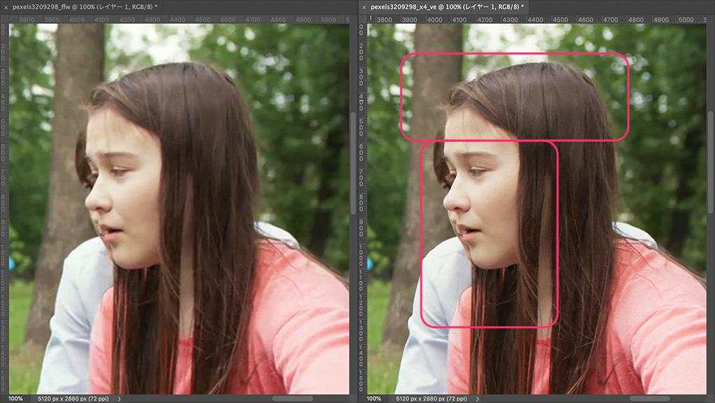 細い髪の毛以外に、目元や口などの部分もシャープ